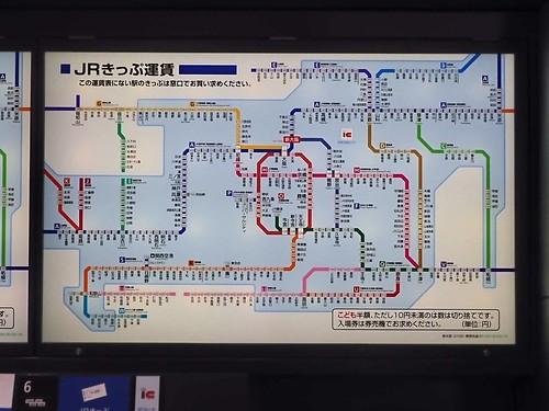 JR Shin-Osaka Station   by Kzaral