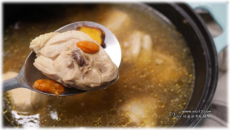 薑黃雞湯蒸海鮮107