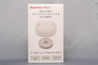 20190321212013-DSC_8006 | by shinji-man