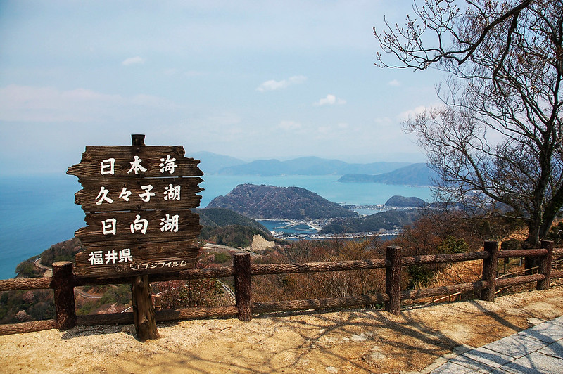 梅丈岳山頂公園 2 (3)