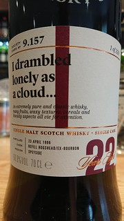 SMWS 9.157 - I drambled lonely as a cloud...
