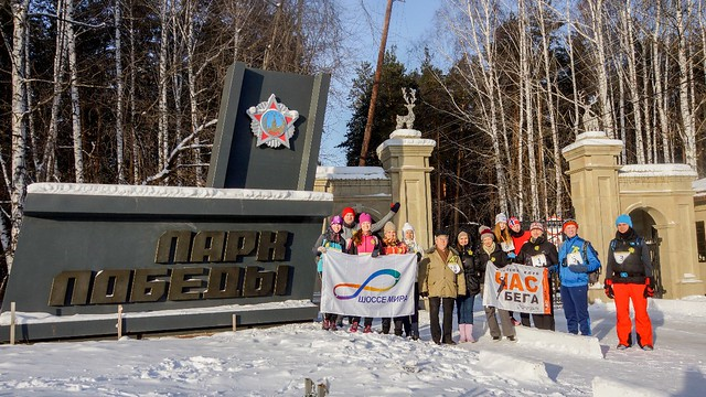 Russia-2019-01-27-Yekaterinburg Peace Road Remembers Leningrad Blockade