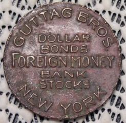 JMS Guttag Rare Coins Alt Rev | by Numismatic Bibliomania Society
