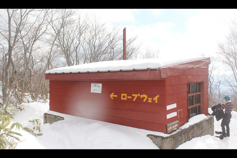 谷川岳2013