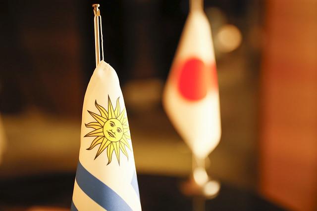Día de Uruguay en Japón