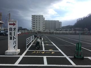 20190321-IMG_0360.jpg   by tokyoescalator