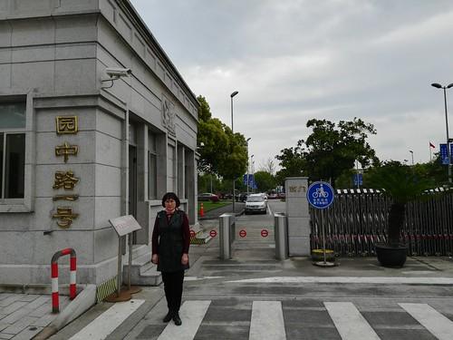 20190411-叶桂香访区监察委-1