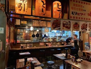 Tokyo, Japan 2018 115 | by Travel Dave UK