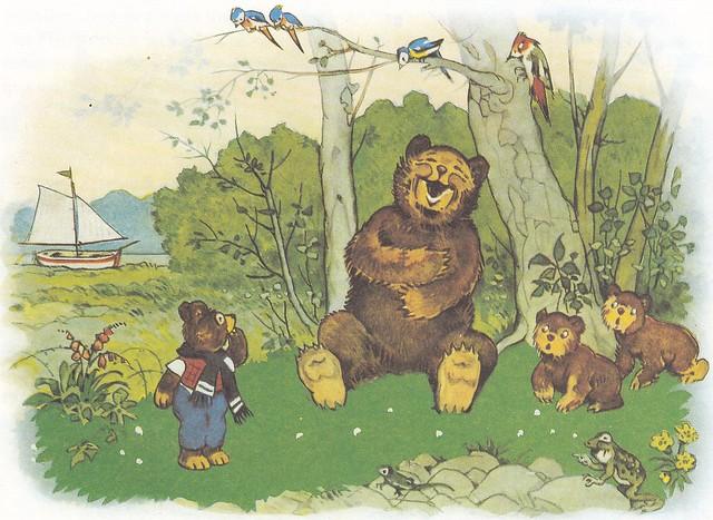 Teddybuch / Adi fährt nach Afrika / Bild 12