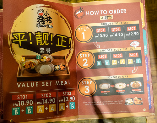 A guide to order the Value Set Meal at House of Pok (小猪猪), Jaya One | by huislaw