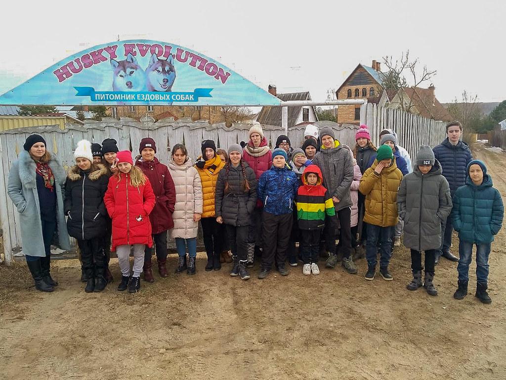 Экскурсия для школьников в питомник хаски