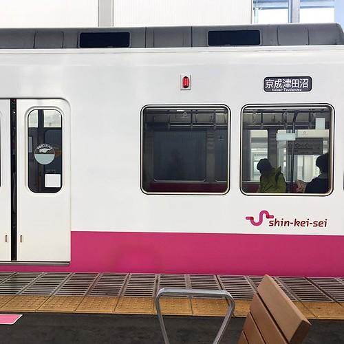 京成線に乗ってたはずなのに新京成線になって、到着時間が遅れる上に電車賃も高くなってしまうという、ラビリンス状態。ま、のんびり行きましょう。 | by TOMAKI