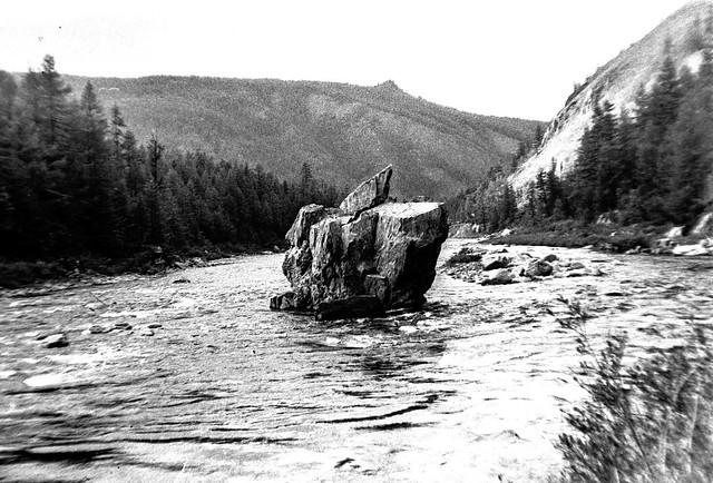 Камень/Zabit river Vostocjny Sajan, Siberia