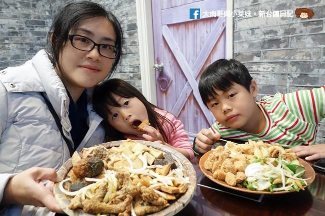 大爺鹽酥雞 新竹鹽酥雞推薦 新竹消夜 鹽酥雞 (45)