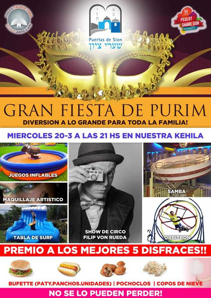 Purim 5779 en Shaare Sion