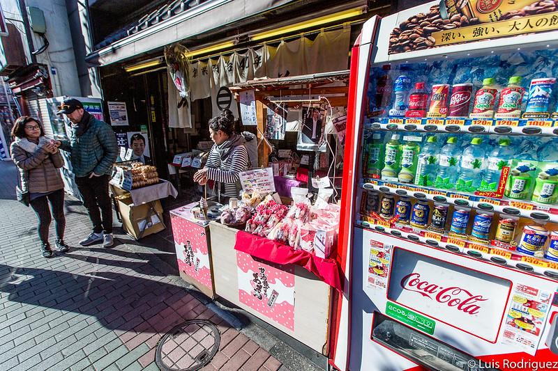 Tiendas en la calle Amazake Yokocho