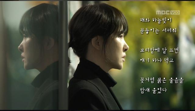 【韓劇:赤月青日】每個人都有不為人知的祕密(有雷)