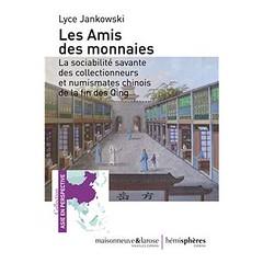 Les-amis-des-monnaies book cover