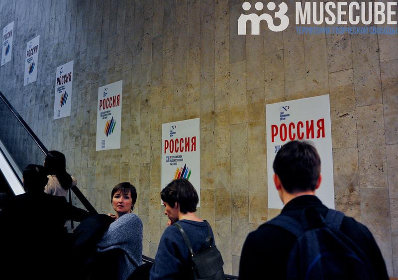 RussiaXIII_CDH_i.evlakhov@mail.ru-68