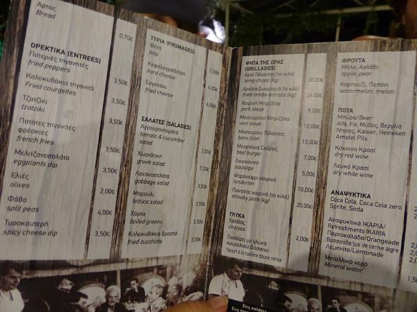 menu grillades