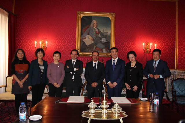 Criação do Centro de Estudos sobre a China e os Países de Língua Portuguesa