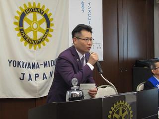 20190227_2364th_056 | by Rotary Club of YOKOAHAMA-MIDORI