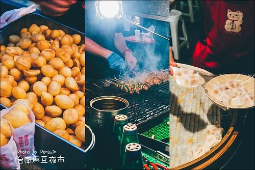 麻豆夜市 | by 肥油太厚-鵝娘