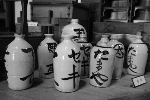 01-04-2019 Seki, Kameyama, Mie pref (27)