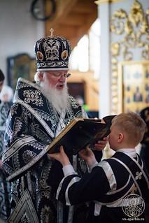 Литургия Преждеосвященных Даров 190