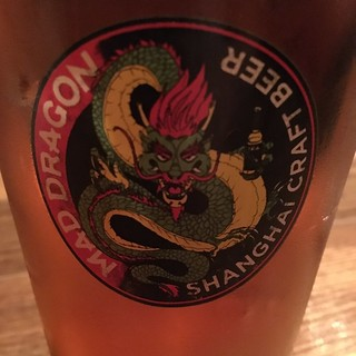 Mad Dragon Shanghai Craft Beer | by Muskie McKay