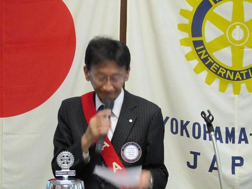 20190213_2362th_019 | by Rotary Club of YOKOAHAMA-MIDORI