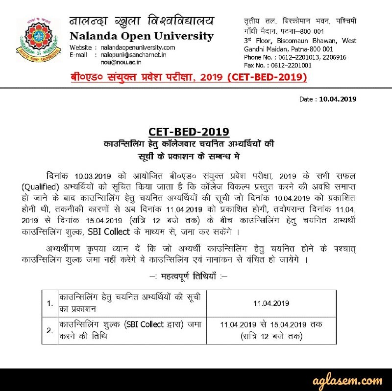 Bihar B.Ed 2019 College Allotment List Releasing Today; Fee Payment by 15 April