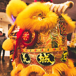 I WAS INVITED TO THE LUNAR NEW YEAR CELEBRATION AT MR. DINH ON CAPEL STREET [ THE YEAR OF THE PIG]-148720
