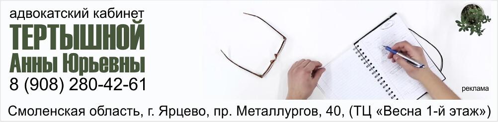 reklama-baneri-Tertishnaja-