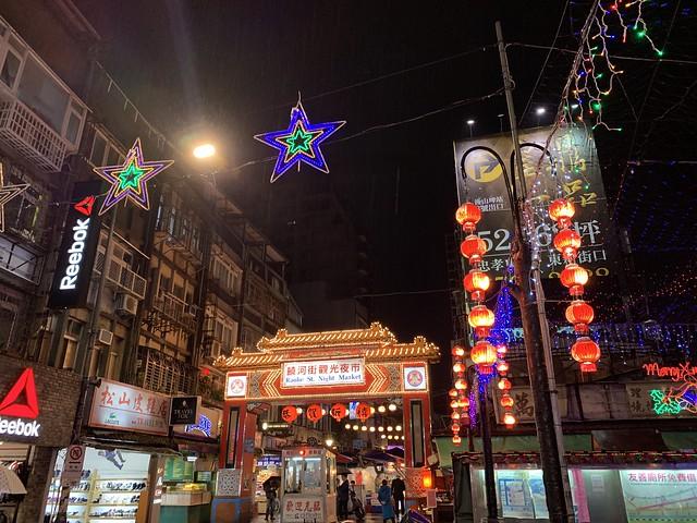 饒河街觀光夜市 Raohe Night Market