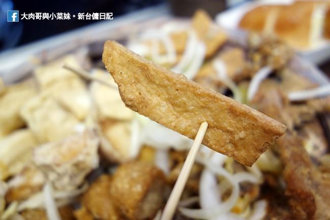 大爺鹽酥雞 新竹鹽酥雞推薦 新竹消夜 鹽酥雞 (52)