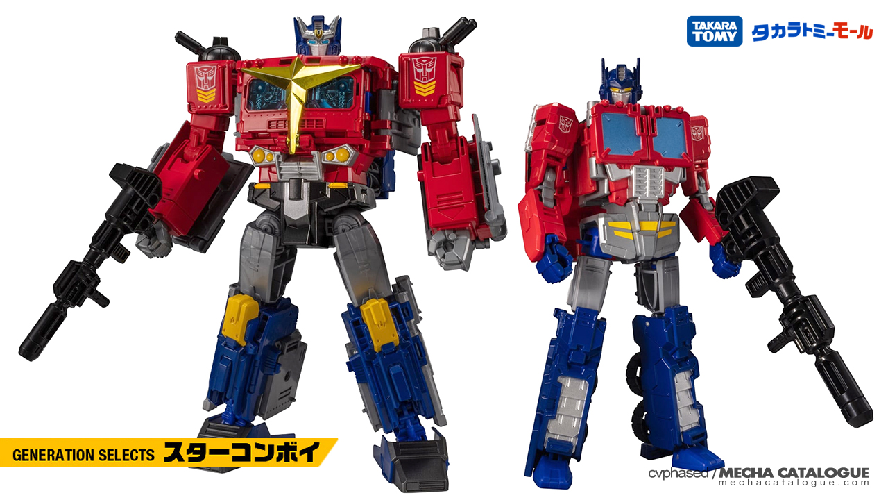 Takara Tomy Mall Exclusive: Transformers Generations Select Star Convoy