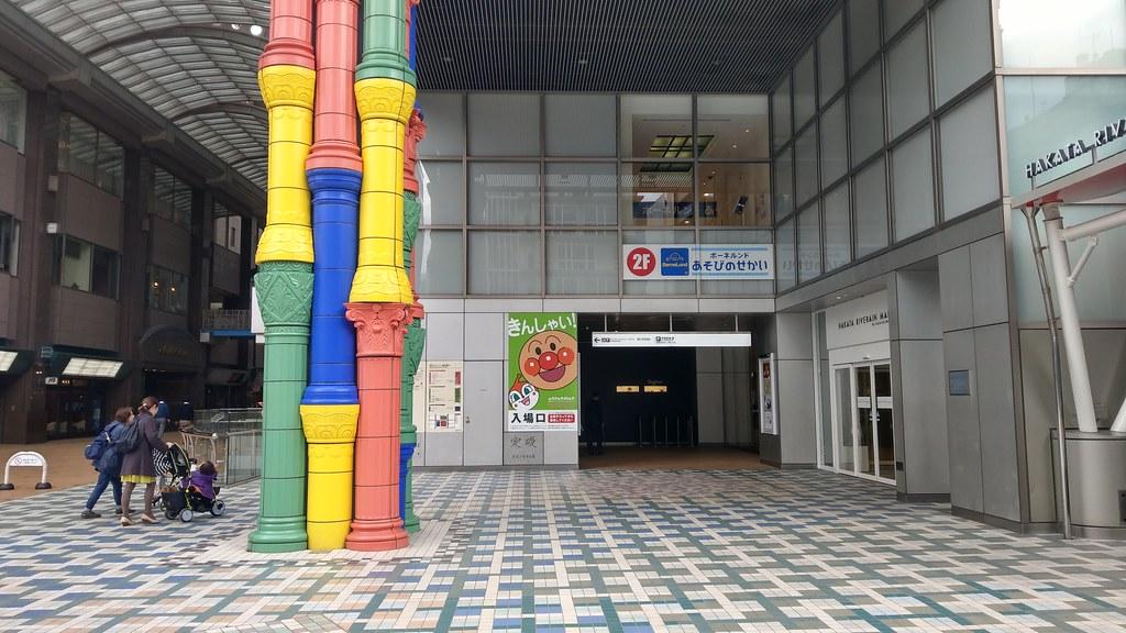 アンパンマンミュージアム 福岡 駐車場 割引