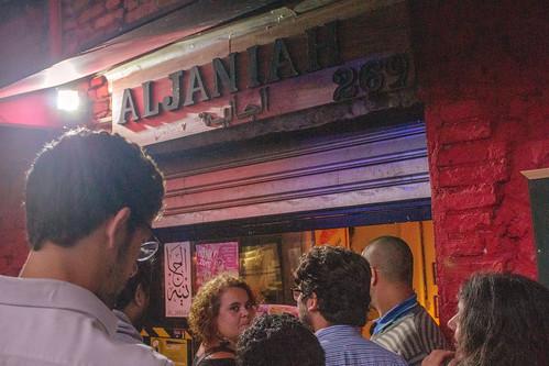 Felipe Luna_Al Janiah_1 | by revistaesquinas