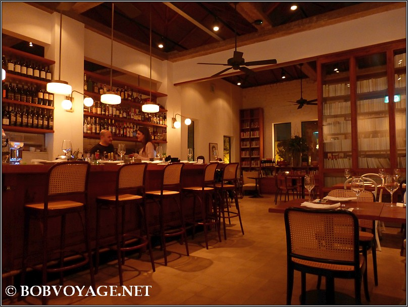 לירי לאונג' - Liri Lounge