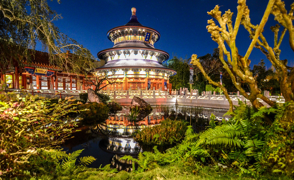 China Pavilion night Epcot