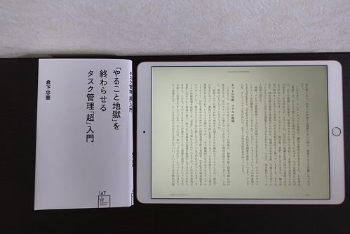 DSC01428 | by dejidoku
