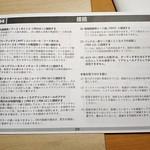ATOTO カーナビ 開封 (30)