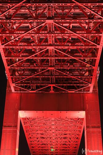 Wakato Bridge