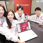 LG디스플레이 공식 대학생 블로그 'D군의 디스플레이' 운영진들이 유튜브 채널 오픈을 알리고 있다