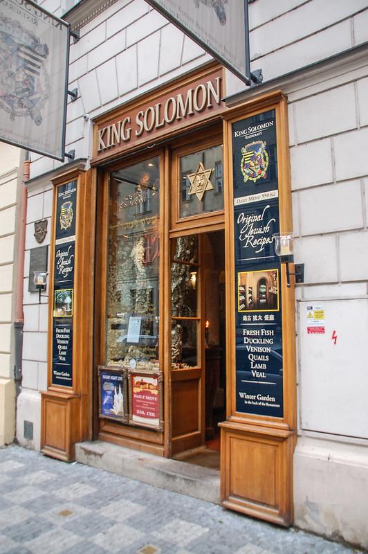 布拉格猶太區街景 (King Solomon Restaurent)
