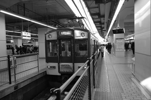03-04-2019 Kyoto (56)