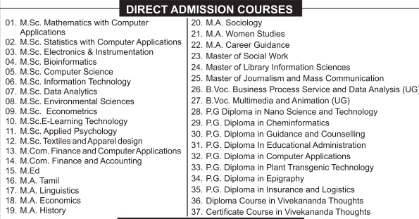 Bharathiar University Application Form