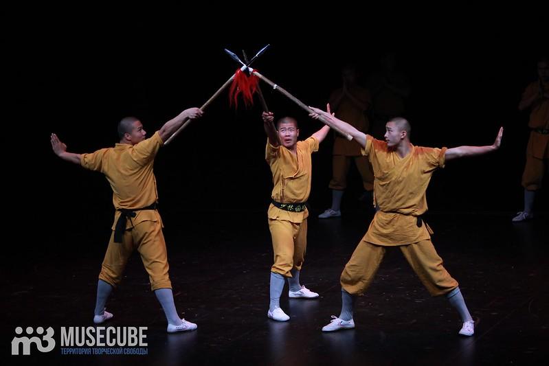 Shaolin'_048
