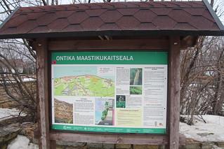 Valaste juga / Valaste waterfall in Estonia
